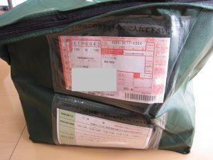 リナビスに送る着払い伝票を入れたところ