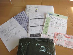 宅配クリーニングの集荷キット梱包物